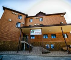 Центр лечебного голодания и очищения « Каратау»