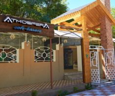 Кафе-Терраса «Атмосфера»