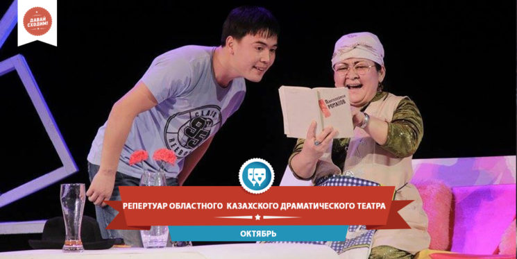 За тебя баке казахская драма картинки