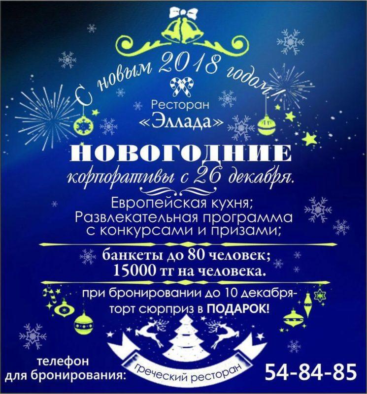 Мероприятия концерты в новогодние праздники в
