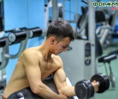 Fitness club Formula