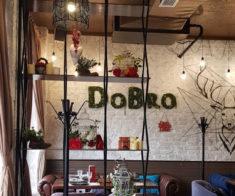Кафе «DoBro»