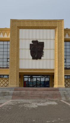 Открытие 89 театрального сезона в русском драмтеатре