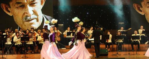 Концерт, посвященный творчеству Шамши Калдаякова