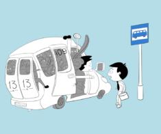 ТОП-10: чего не хватает в Шымкенте?