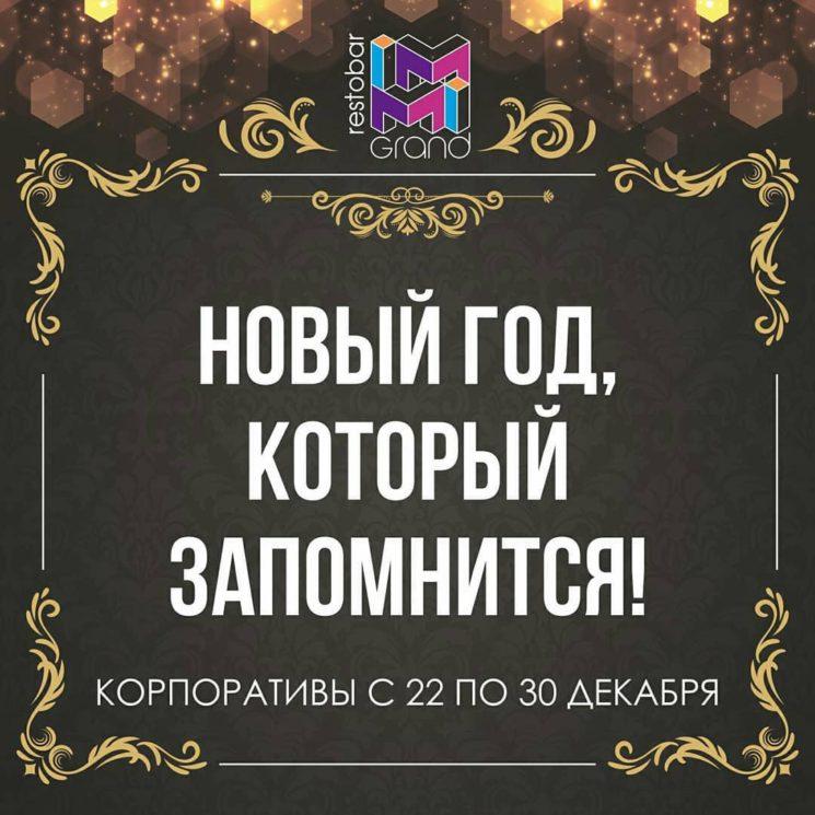 photo_2018-11-21_14-16-50