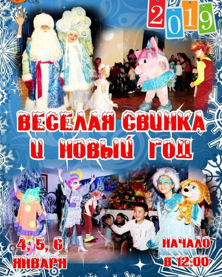 photo_2018-12-28_10-59-14