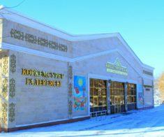 Отчетная выставка Музея изобразительного искусства