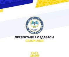 Презентация основной команды ФК «Ордабасы»