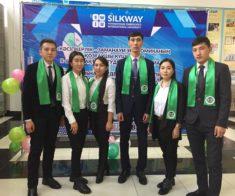 Фестиваль «Silkway Fest 2019»