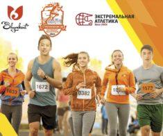 «Technodom Shymkent Marathon»