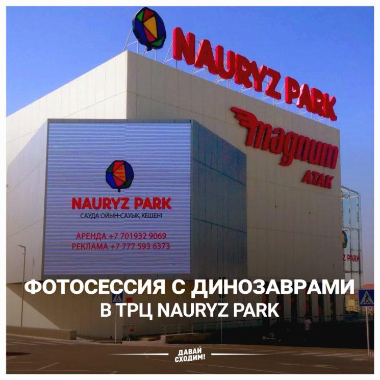 nauryz-park